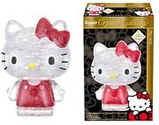 Hanayama Crystal Gallery Sanrio Hello Kitty 3d Puzzle 36 Pieces From Japan New