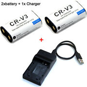 Battery /charger For Olympus Sp-310 Sp-320 Sp-350 Sp-500 X-200 X-250 X-350 X-550