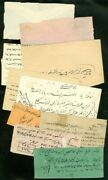 Edw1949sell Afghanistan Amazing And Rare Collection Of 7 Covers And 2 Fronts