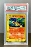 Charizard Holo Pokemon Card 1st Edition Expedition Japanese 103/128 Gmint Psa 10