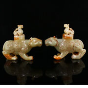 5.3 Antique Chinese 100 Natural Hetian Jade Handcarved A Pair Beast Statues