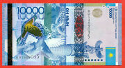 Kazakhstan 2020.modification Of The 10000 Tenge Banknote. Without The Signatur
