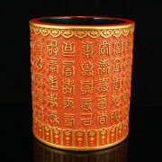5.5 Antique Chinese Porcelain Gilt Red Handcarved Word Ruyi Pattern Brush Pots