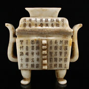 8.5 100 Natural Antique Chinese Hetian Jade Handcarved Word Incense Burners