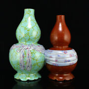 9.8 Antique Chinese Porcelain Famille Rose A Pair Gourd Flower Pattern Vases