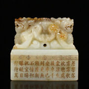 2.9 Old China 100 Natural Hetian Jade Mark Handcarved Double Beast Seal Statue