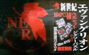 New And Unopened Evangelion Limited Release Jigsaw Puzzle Set Japan Original