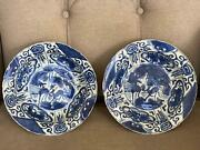 Antique Chinese Ming Dynasty Bowls Wanli Period 1573-1619