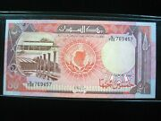 Sudan 50 Pounds 1989 Sudanese Unc Fresh Pack 457 Currency Bank Money Banknote