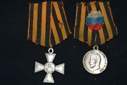 Croix And Medaille De Saint Georges 4° Classe-russie-cross And Medal Of St Georges