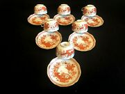 Herend Porcelain Handpainted Indian Basket Rust Tea Cup And Saucer 724/fh6pcs.