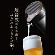 Green House Beer Server Gh-beerm-bk-touch Canned Beer Ultrasonic Black Japan