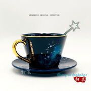Limited Starbucks 2020 12oz Beautiful Starry Sky Cup Saucer Combination Gift Box
