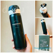 Starbucks 2020 Deep Green Stainless Steel Vacuum Cup 17oz /500ml Thermos New