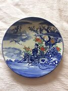 Sale Antique Imari 19c Early Meiji Japanese Blue/white/red Arita Charger Signed