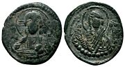 Aet Anonymous Follis Romanus Iv. Vf/ef-. Constantinople. Christ And Mary.