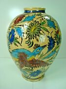 Antique Persian Islamic Middle Eastern Pottery Hand Painted Glazed Vase 13 3/4and039and039