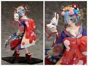 11 Re:life In A Different World From Zero Plum Flower Rem Kimono Figure Pvc