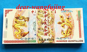 100pcs One Hundred Quintillion Chinese Dragon And Phoenix Banknotes For Gifts