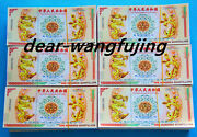 1000pcs/lot One Hundred Quintillion Chinese Yellow Dragon And Phoenix Banknotes