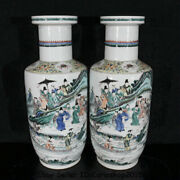 18.8 Old Chinese Wucai Porcelain Dynasty Palace People Story Bottle Vase Pair