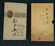 Sun Zi's Art Of War In Silk English And Chinese Limited Gift Exclusive Collection