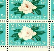Efo 1339 Bottom Middle Stamp Missing Much Color In Flower