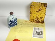 Antique Chinese Blue And White Porcelain Snuff Bottle Ching Dynasty Coa 1796-1850