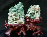 11.2 Natural Dushan Jade Carved Tree People Pavilion Mountain Water Statue Pair