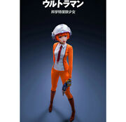 Black 13 Park B13 Youko Limited Edition Collection Figure