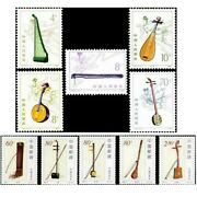 China 1983 T81、2002-4 Stamp China Ancientfolk Musical Instruments Stamps 2 Sets