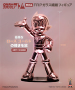 Tokyo Toys Astro Boy Rose Gold Glass Fiber H50cm20inch Collection Figure