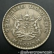 Thailand 1 Baht 1962-1982 Be2505. Y84. One Dollar Coin. Rama Ix. Frozen Year Is