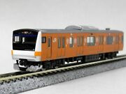 Tomix N Gauge Jr E233-0 Limited Commuter Train Chuo 130 Anniversary 97916 3589