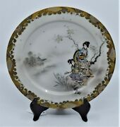 Asian Japanese Finely Hand Painted Month Calendar Display Decorative Dish Plate