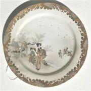 Asian Japanese Hand Painted Calendar Monthly Display Dish Signed Plate Vintage