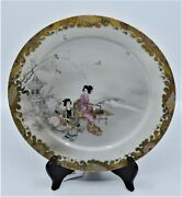 Vintage Japanese Calendar Month Display Decorative Plate Hand Painted Signed