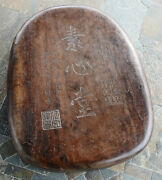 Large Chinese Ink Stone With Wood Box   M3764