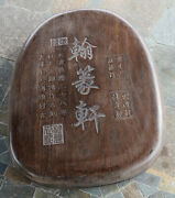 Large Chinese Ink Stone With Wood Box   M3770