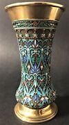 Antique Imperial Russian 88 Enameled Gilded Silver Vase 6th Artel