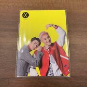 Exo Chanyeol Sehun Exo-sc Fc Limited Official Trading Photo Card