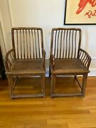 19th Century Antique Chinese Wooden Southern Administratorand039s Chairs A Pair