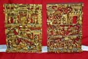 Vintage Chinese Hand Carved Gold Gilded Wood Screen Panels China 1850-1899