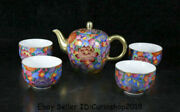 4.8 Yongzheng Marked Old Colour Enamel Porcelain Dynasty Handle Teapot Cup Set