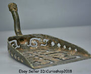 11.2 Old Chinese Bronze Ware Dynasty Beast Handle Hollow Out Shovel Scoop Spade
