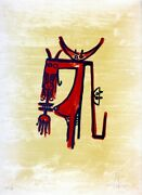 Wifredo Lam El Ultimo Original Lithograph On Paper Hand Signed And Numbered Coa