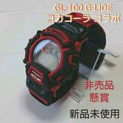 Casio G-shock Gl-100 G-lide Coca-cola Limited Edition Men's Watch From Japan