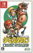 Pre Sale Game Addict Nintendo Switch [derby Stallion] Race Japan With Tracking