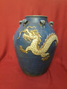 Old And Antique Chinese Brown Glazed Dragon Relief Pottery Jar
