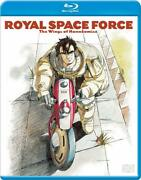 Royal Space Force The Wings Of Honneamise Blu-ray New 1987/2019 Bandai Anime